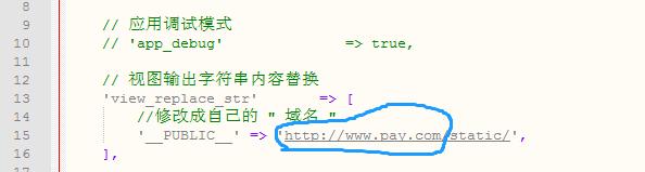 摸索收款码支付宝、微信、QQ三合一源代码心得